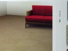 Carpet Tiles Thistle | Karo Halı | Samur