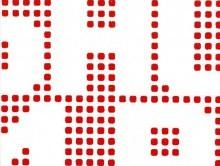 Tapiflex Excellence 65 2853 | Pvc Yer Döşemesi | İşyeri Ve Ev Tipi